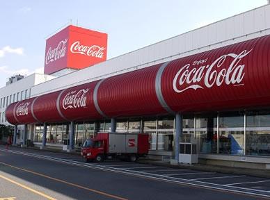 コカ コーラ ボトラーズ ジャパン 株式 会社